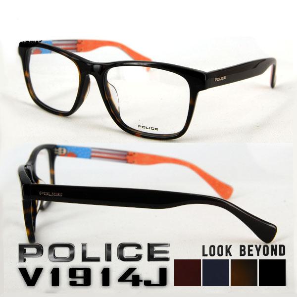 【POLICE(ポリス)メガネセット】 POLICE NEW MODEL V1914J 伊達メガネ 度なし めがね 眼鏡 メガネ 度付き メンズ メガネ 度あり 度入り カラーレンズ ウェリントン セルフレーム メガネ拭き メガネケース メガネ ブランド ポリス メガネフレーム 度付き POLICE