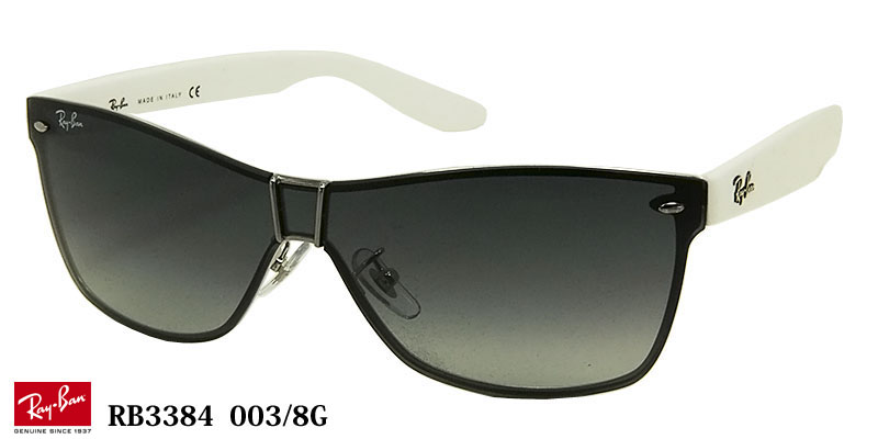 Ray-Ban ( Ray Ban ) sunglasses RB3384 10P13Dec14