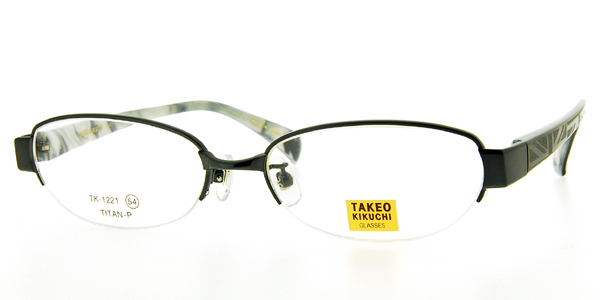 Megane-Koujo | Rakuten Global Market: TAKEO KIKUCHI-MADE IN JAPAN ...