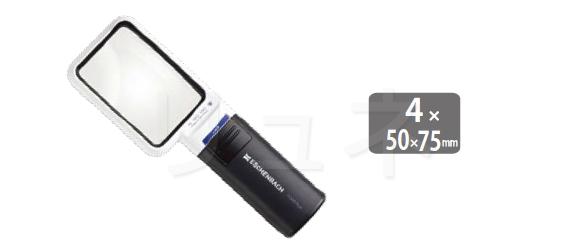 【送料無料】LEDワイドライトルーペ E1511-4 ESCHENBACH エッシェンバッハ 携帯 虫眼鏡 読書 正規品