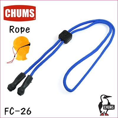 メガネずれ防止に チャムス メガネチェーン Rope 永遠の定番モデル ストパー付きグラスコード ブルー 流行のアイテム FC-26 ロープ