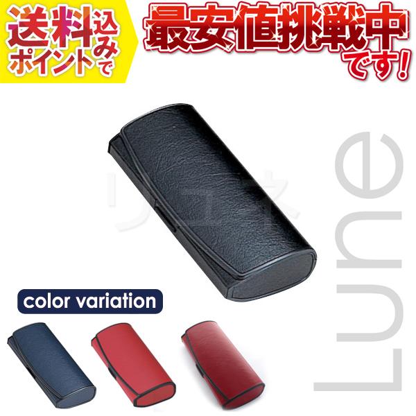 定番人気の使いやすいシェイプ 並行輸入品 ボタン式 百貨店 送料無料 メガネケース M レザーハード 2114