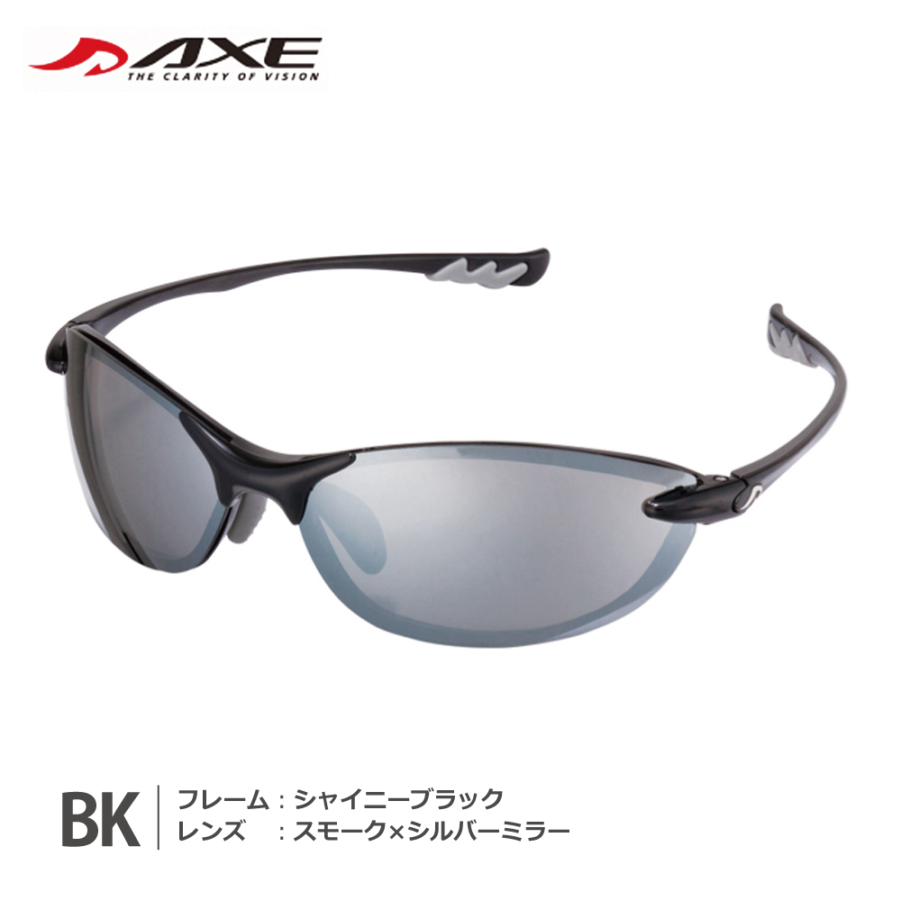 AXE(アックス) スポーツサングラス AS-350CS AXE SPECIAL EDITION
