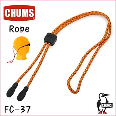 メガネずれ防止に チャムス メガネチェーン Rope 格安 価格でご提供いたします オレンジ柄 ストパー付きグラスコード 時間指定不可 ロープ FC-37