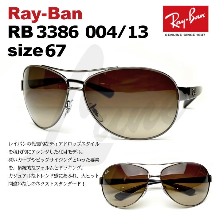 【国内正規品】RayBan(レイバン) サングラス RB3386-004/13 67サイズ  Active Lifestyle