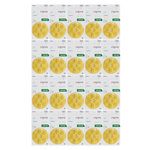 送料無料 シグニア シーメンス 補聴器用空気電池 PR536(10)20パックセット