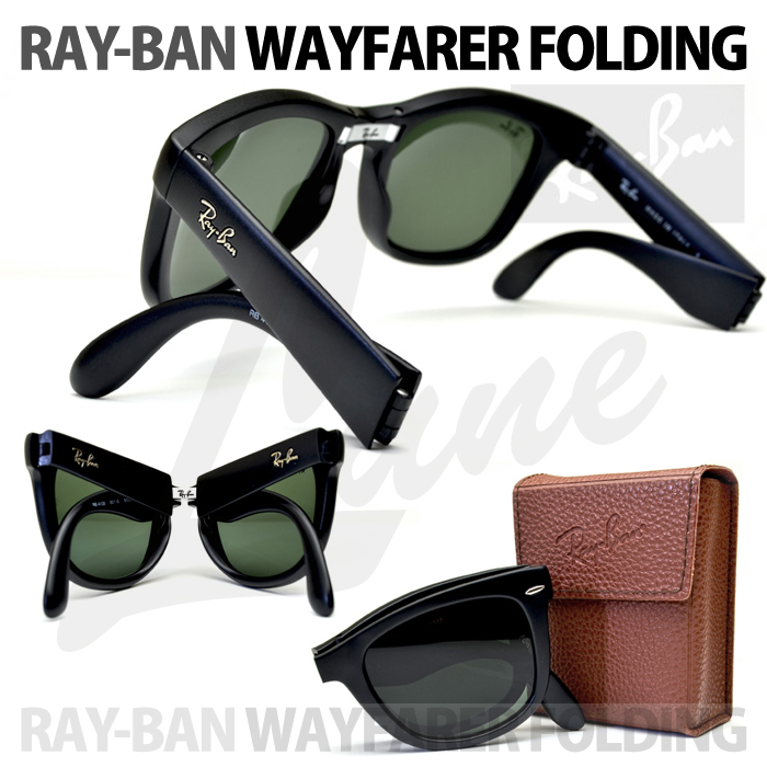 国内正規品 RayBan レイバンサングラスRB4105 601S 50サイズ Wayfarer Folding BR4ARq5jL3