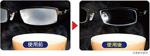楽天市場メガネのくもり止め 濃密ジェル 耐久タイプ 在庫メガネ