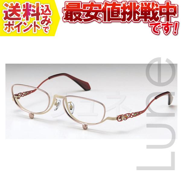 3330-01-51 メイクアップフレーム 化粧用メガネ ケース付