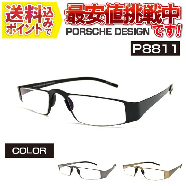 ポルシェデザインが誇る高品質 送料無料 老眼鏡 爆売りセール開催中 SALE開催中 ポルシェデザイン PORSCHE DESIGN P8811 メタルカラー リーディンググラス 父の日 在庫限り 最高級リーディンググラス プレゼント