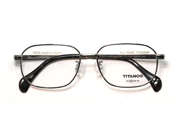 マルマン TITANOS(チタノス) T 1105-CBO(ライトグレー)【メンズ】【男性用】