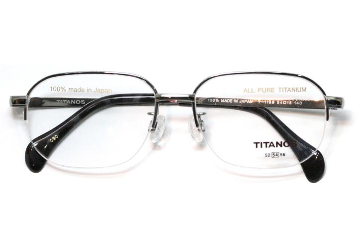 マルマン TITANOS(チタノス) T 1188-CBO(ライトグレー)【メンズ】【男性用】