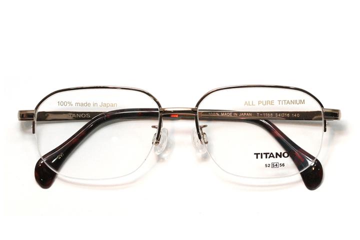 マルマン TITANOS(チタノス) T 1188-CV1(ライトブラウン)【メンズ】【男性用】
