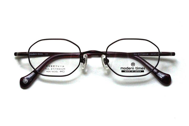 薄型レンズ付メガネセット ModernTimes MT 103-8 ダークワインマット【ユニセックス】【男女兼用】【日本製】