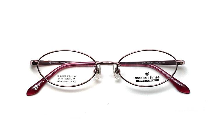 薄型レンズ付メガネセット ModernTimes MT 1136-1 ベリーピンク