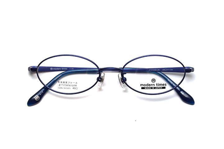 薄型レンズ付メガネセット ModernTimes MT 1136-3 ベリーブルーマット