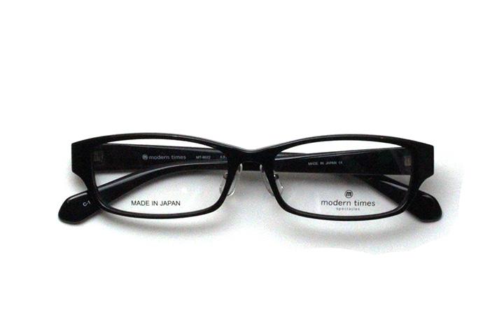 薄型レンズ付メガネセット ModernTimes MT 8022-1 ブラック【ユニセックス】【男女兼用】【アセテート】【日本製】