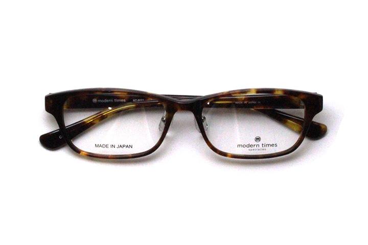 薄型レンズ付メガネセット ModernTimes MT 8023-2 デミ【ユニセックス】【男女兼用】【アセテート】【日本製】
