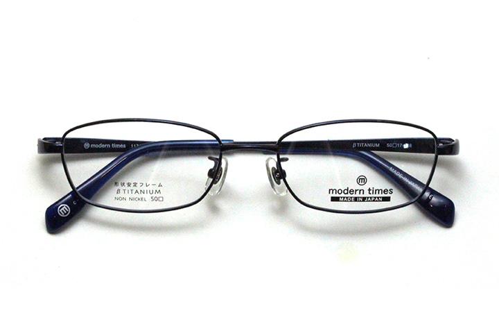 薄型レンズ付メガネセット ModernTimes MT 1171-2 ディープネイビー【ユニセックス】【男女兼用】【日本製】