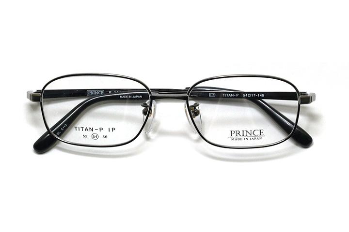 薄型レンズ付メガネセット オーソドックス紳士モデル ワンブリッジ プリンス 3608-GR(グレー) 52サイズ