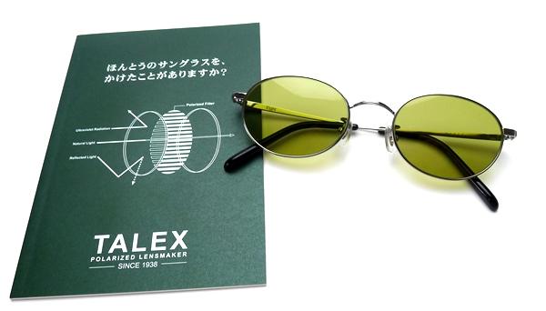 BLESS Eight-SUN-POLARIZED(偏光) Lens Color:EASE GREEN(イーズグリーン) Lens Coating:ノンコート