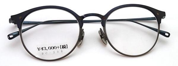 JAPONISM(ジャポニスム) SENSE(センス) JS-139 COL.03(Blue / Antique Silver)