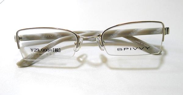 SPIVVY(スピビー) SP-1090 SI