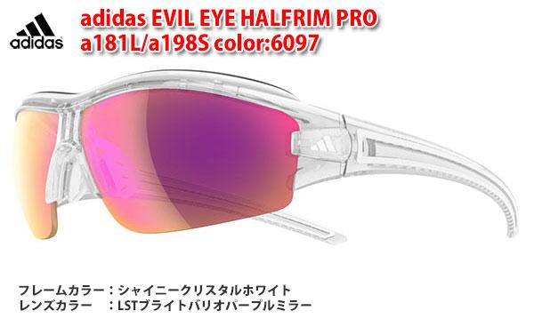 調光レンズ【送料無料】adidas スポーツサングラス evil eye harfrim pro a181L/a198S カラー:6097【今ならストラップコードプレゼント】
