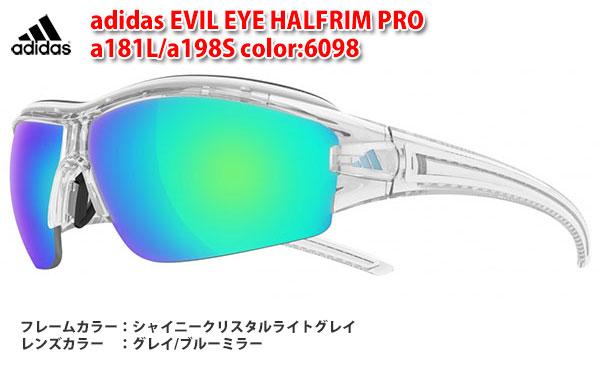 【送料無料】adidas スポーツサングラス evil eye harfrim pro a181L/a198S カラー:6098【今ならストラップコードプレゼント】