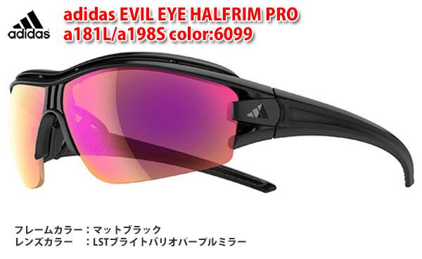 調光レンズ【送料無料】adidas スポーツサングラス evil eye harfrim pro a181L/a198S カラー:6099【今ならストラップコードプレゼント】