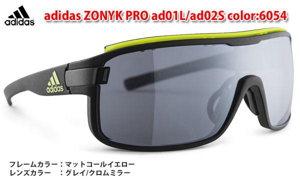 【送料無料】今ならメガネストラッププレゼント【adidas】アディダス スポーツサングラス ZONYK PRO ad01L/ad02S color:6054