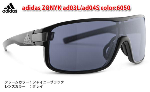 【送料無料】今ならメガネストラッププレゼント【adidas】アディダス スポーツサングラス ZONYK ad03L/ad04S color:6050