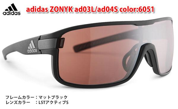 【送料無料】今ならメガネストラッププレゼント【adidas】アディダス スポーツサングラス ZONYK ad03L/ad04S color:6051