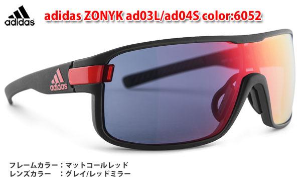 【送料無料】今ならメガネストラッププレゼント【adidas】アディダス スポーツサングラス ZONYK ad03L/ad04S color:6052