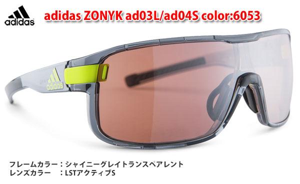 【送料無料】今ならメガネストラッププレゼント【adidas】アディダス スポーツサングラス ZONYK ad03L/ad04S color:6053