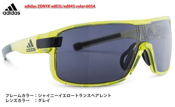 【送料無料】今ならメガネストラッププレゼント【adidas】アディダス スポーツサングラス ZONYK ad03L/ad04S color:6054