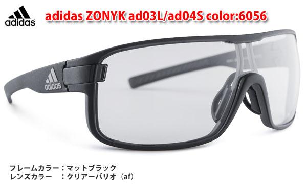 調光レンズ【送料無料】今ならメガネストラッププレゼント【adidas】アディダス スポーツサングラス ZONYK ad03L/ad04S color:6056