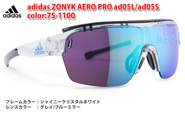 【送料無料】今ならメガネストラッププレゼント【adidas】アディダス スポーツサングラス ZONYK AERO PRO ad05L/S color:75-1100
