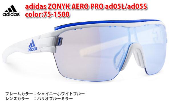 adidas_ZONYK_AERO_PRO_ad06L/S_color:75-1500