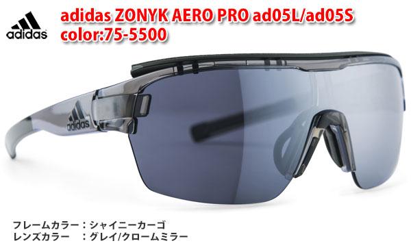 【送料無料】今ならメガネストラッププレゼント【adidas】アディダス スポーツサングラス ZONYK AERO PRO ad05L/S color:75-5500