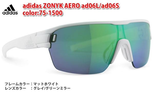 【送料無料】今ならメガネストラッププレゼント【adidas】アディダス スポーツサングラス ZONYK AERO ad06L/S color:75-1500
