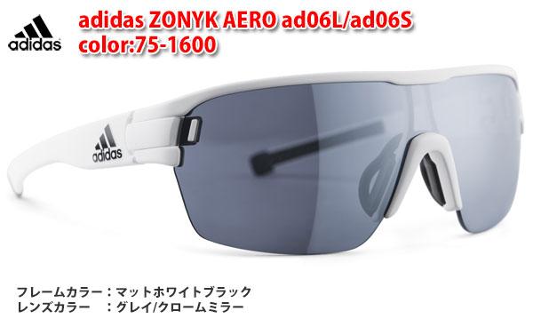 【送料無料】今ならメガネストラッププレゼント【adidas】アディダス スポーツサングラス ZONYK AERO ad06L/S color:75-1600