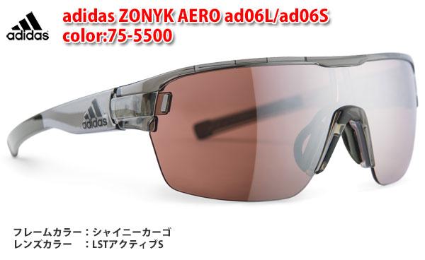 【送料無料】今ならメガネストラッププレゼント【adidas】アディダス スポーツサングラス ZONYK AERO ad06L/S color:75-5500
