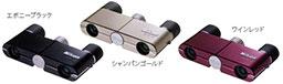 Nikon双眼鏡 ハイクラスコンパクト「ニコン 遊 4X10D CF」