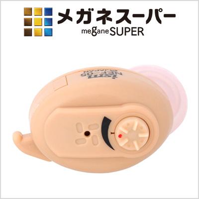 【耳穴式アナログ補聴器】ニコン・エシロールISMイヤファッション NEF-05