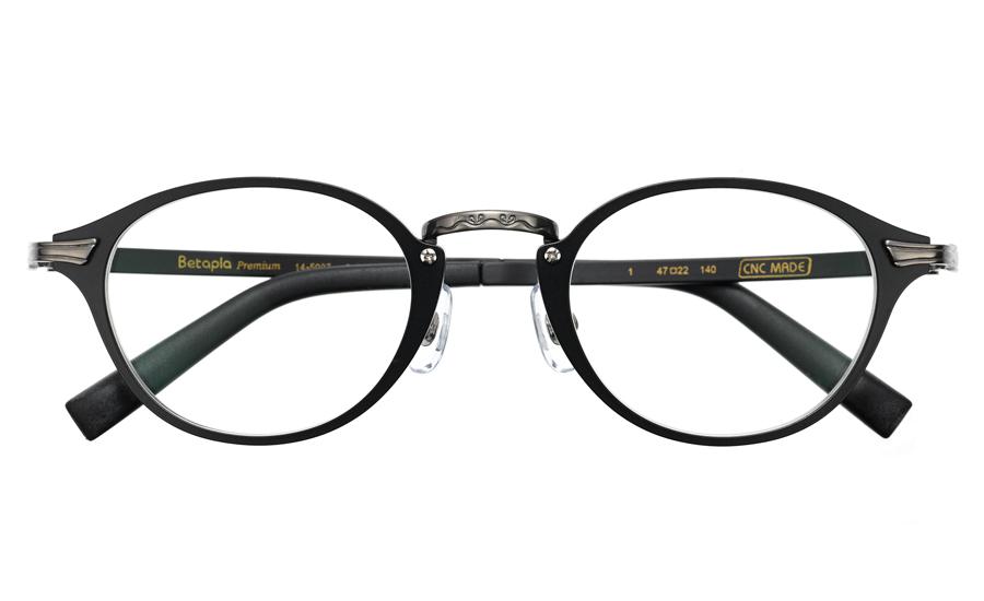 メガネ めがね 眼鏡 度なし 世界の人気ブランド 店頭受取対応商品 高級 14-5007 メガネフレームのみ Premiumボストンモデル ブラック Betapla