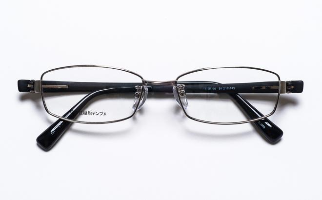 【送料無料】【薄型非球面レンズUVカット付き】「BJ006 1(GR)グレー」(メガネケース・メガネ拭き付) メガネ/めがね/眼鏡/度付きメガネ/度入り/度なし/伊達メガネ/眼鏡フレーム