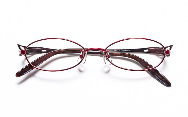 【送料無料】【薄型非球面レンズUVカット付き】「YM2313 3(RD)レッド」(メガネケース・メガネ拭き付) メガネ/めがね/眼鏡/度付きメガネ/度入り/度なし/伊達メガネ/眼鏡フレーム