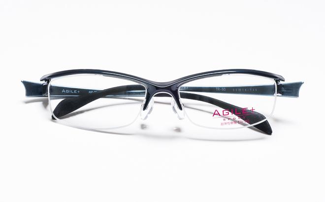 【送料無料】メガネ度付き/度なし AGILE+ SPORT アジーレプラス スポーツ AGP-001T 1NVBLネイビー×ブルー【薄型レンズ追加料金0円】(メガネケース・メガネ拭き付) メガネ/めがね/眼鏡/度付きメガネ/度入り/伊達メガネ/ナイロール