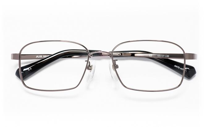 【送料無料】メガネ度付き/度なし AIRMAXエアマックス Men'sType AM70-001 2(GUNグレー【薄型レンズ追加料金0円】(メガネケース・メガネ拭き付) メガネ/めがね/眼鏡/度付きメガネ/度入り/伊達メガネ/眼鏡フレーム